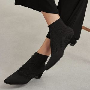NWOB EILEEN FISHER PURL RECYCLED STRETCH KNIT BOOT